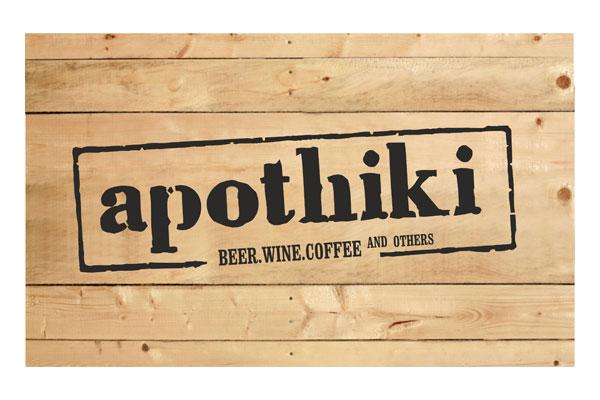 Apothiki_logo