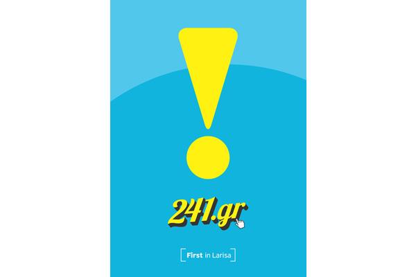 salvador-241gr-entypo