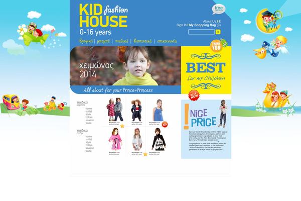 salvador-Kid_House