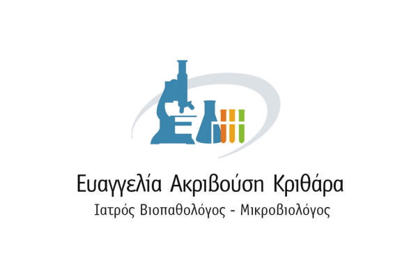 salvador-akrivousi-logo
