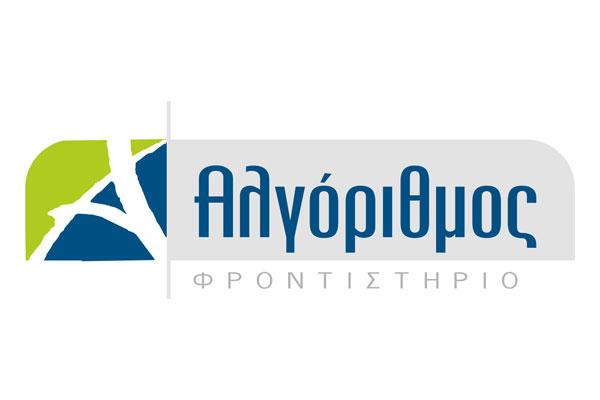 salvador-algorithmos-logo