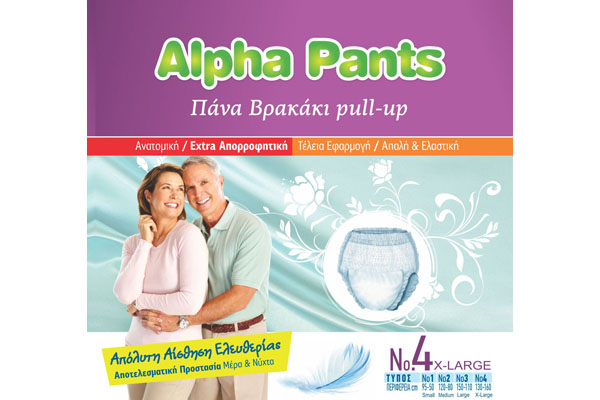 salvador-alphapants-pack