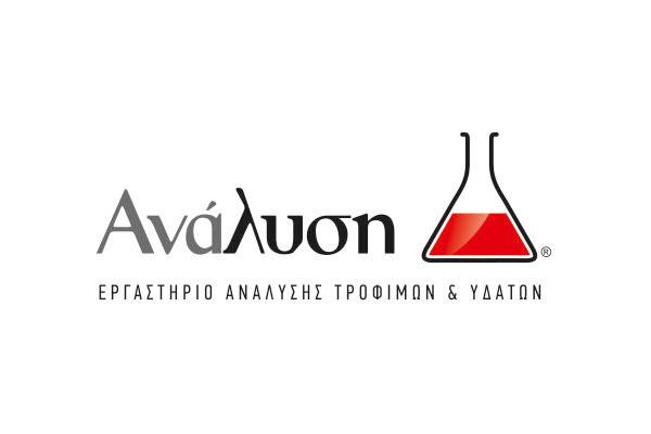 salvador-analisi-logo