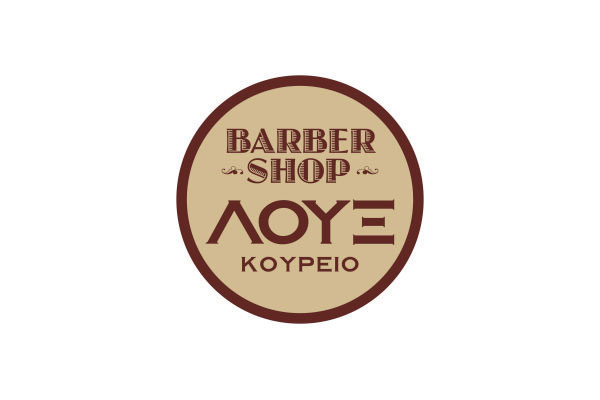 salvador-barbeshop-logo