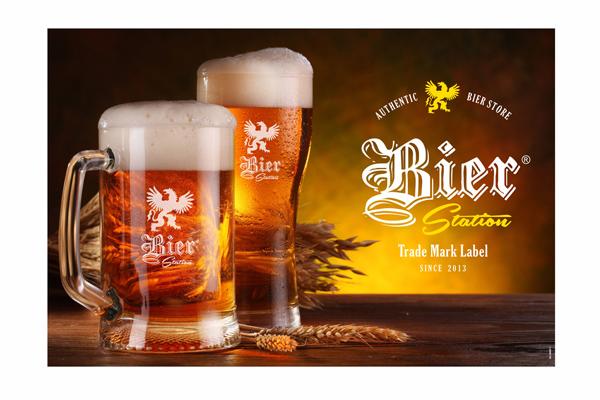 salvador-beer-station-afisa