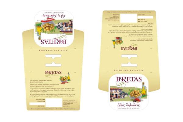 salvador-bretas-pack