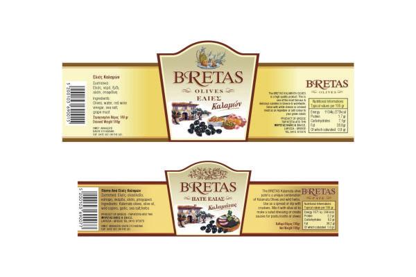 salvador-bretas2-pack