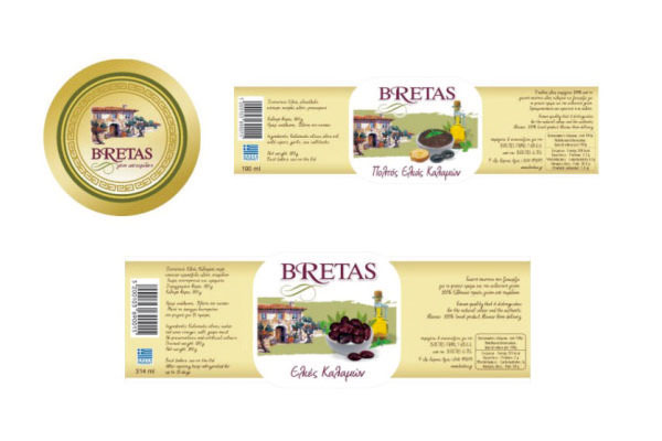 salvador-bretas5-pack