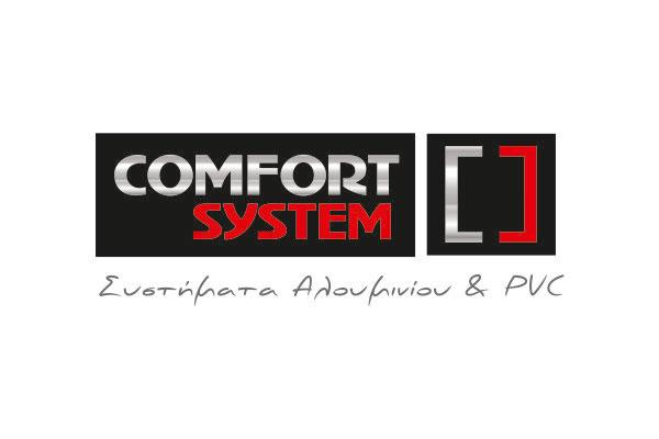 salvador-comfort-logo
