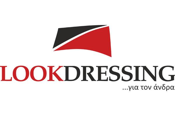 salvador-dressing-logo