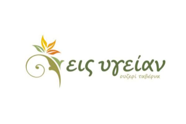 salvador-eisygeian-logo