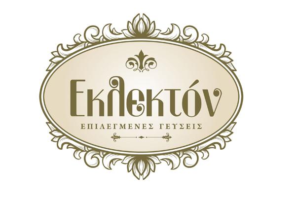 salvador-eklekton-logo