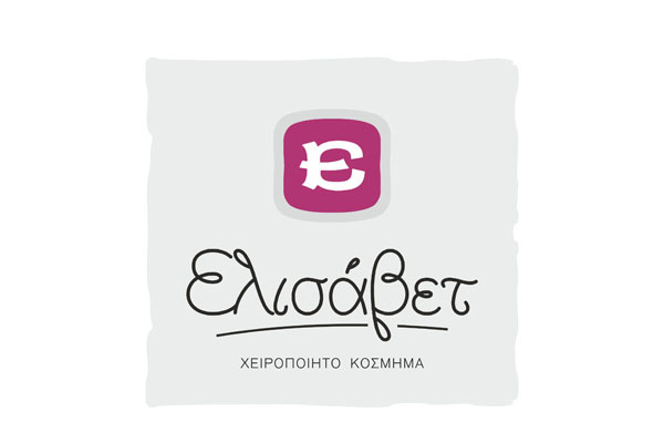 salvador-elisavet-logo1