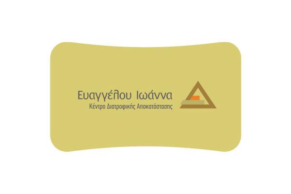 salvador-evagelouiwanna-logo