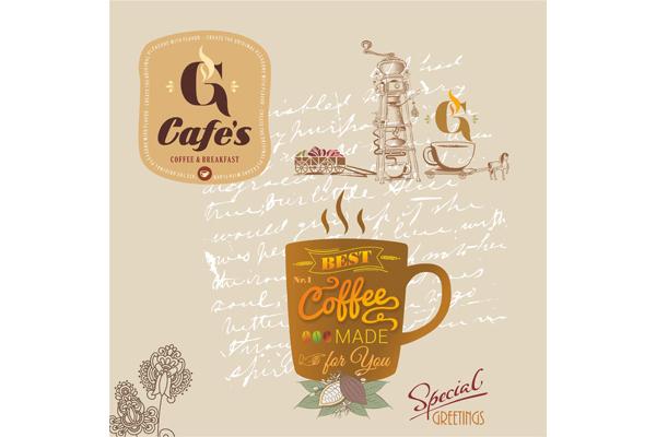 salvador-gcaffe