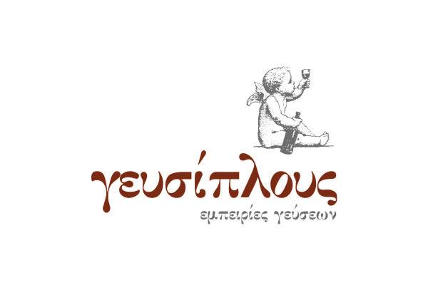 salvador-geusiplous-logo