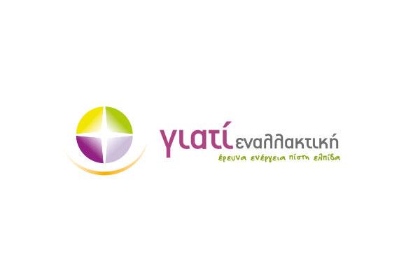 salvador-giatienallaktiki-logo