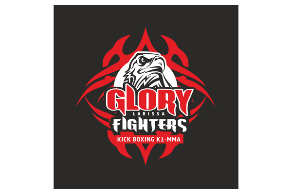 salvador-glory-logo