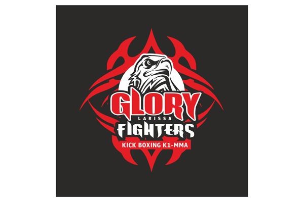 salvador-glory-logo