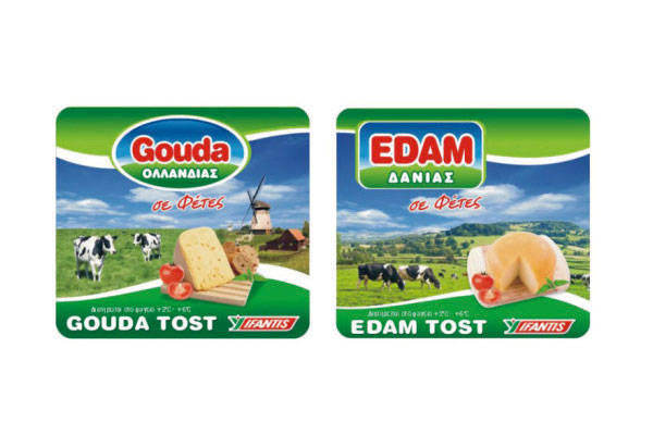 salvador-gouda-pack