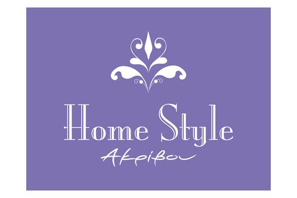 salvador-home-style-logo