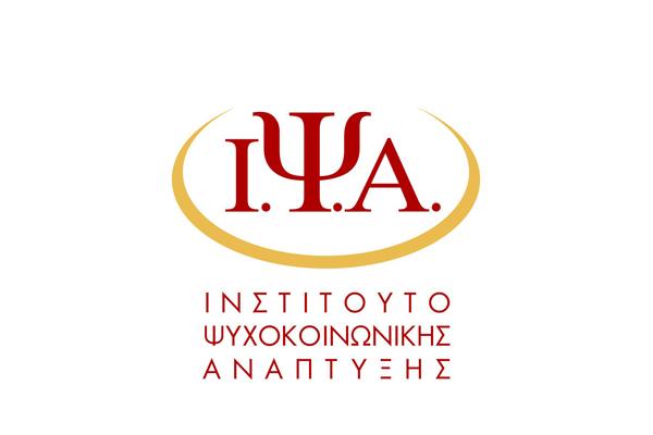 salvador-ipsa-logo