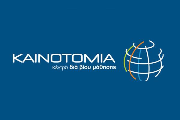 salvador-kainotomia-logo
