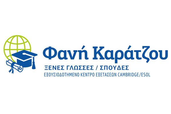 salvador-karatzou-logo