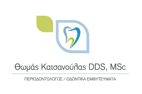 salvador-katsanoulas-logo