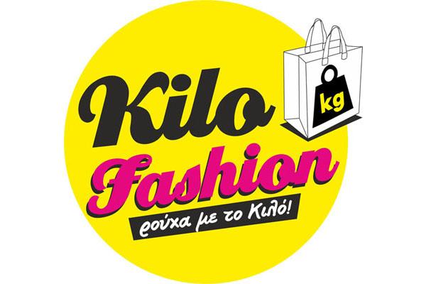 salvador-kilofashion-logo