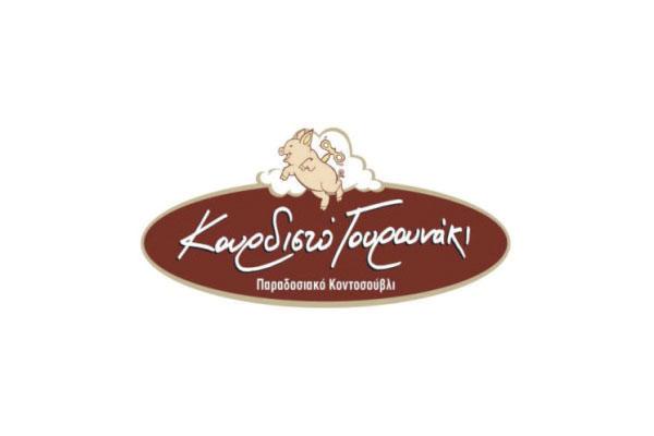 salvador-kourdisto-logo