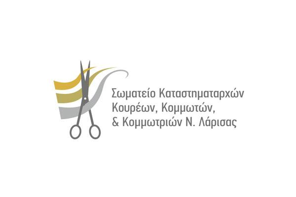 salvador-koureis-logo