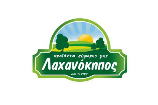 salvador-laxanokipos-logo