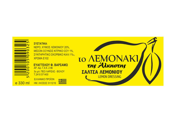 salvador-lemonaki-pack