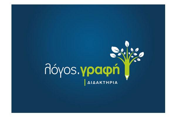 salvador-logosgrafi-logo