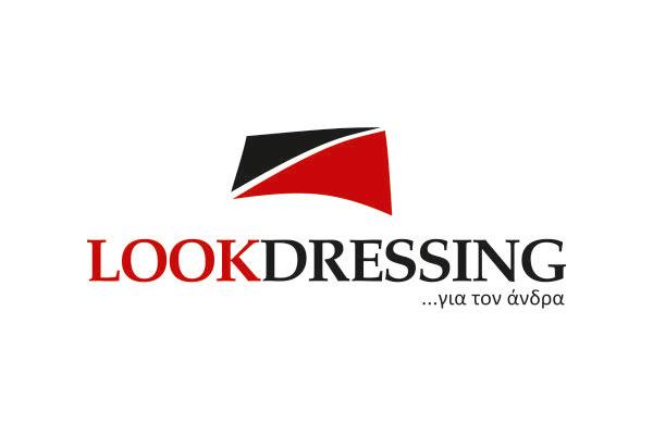 salvador-lookdressing-logo