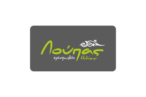 salvador-loupas-hlias-logo