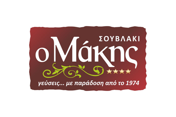 salvador-makis-logo