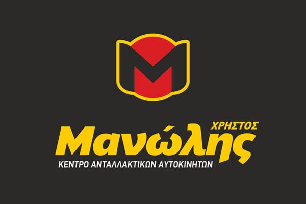salvador-manolis-logo