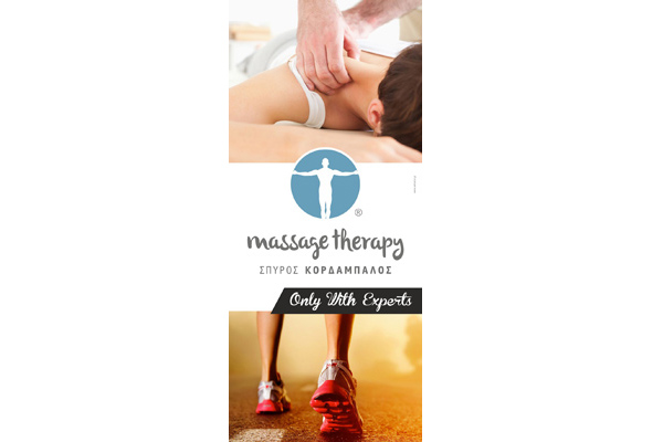 salvador-massagetherapy