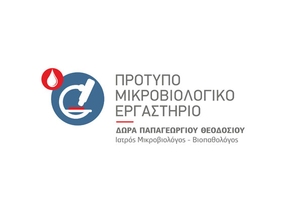 salvador-mikroviologioko-logo