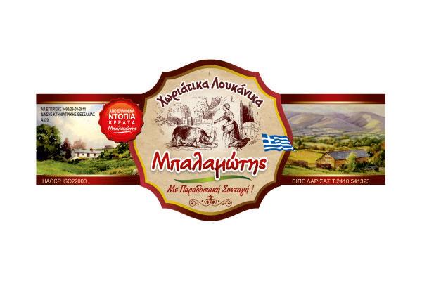 salvador-mpalamwtis-pack