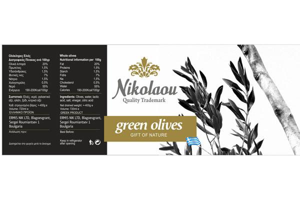 salvador-nikolaou-pack