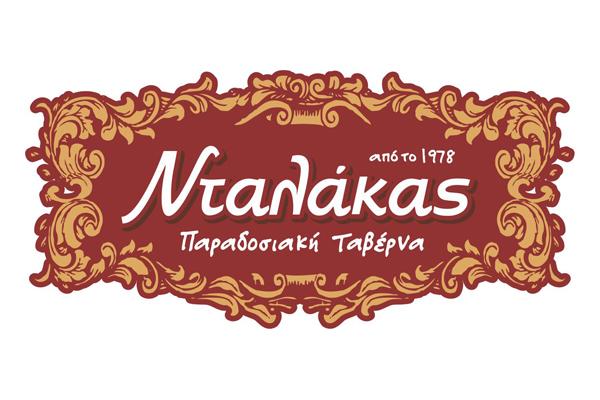 salvador-ntalakas-logo