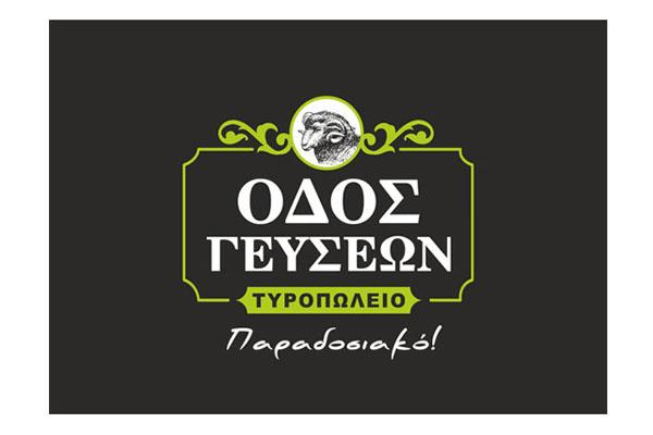 salvador-odosefseon-logo