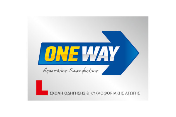 salvador-oneway-logo