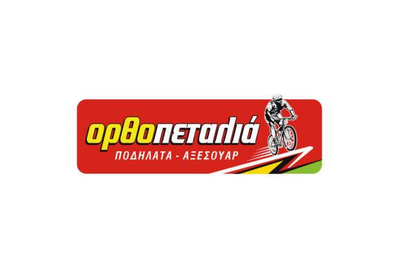 salvador-orthopetalia-logo