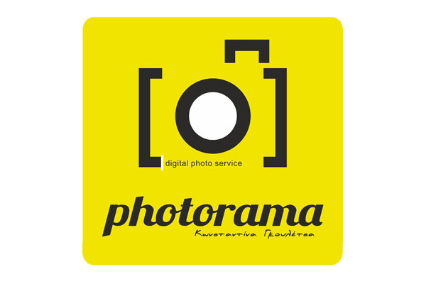 salvador-photorama-pack