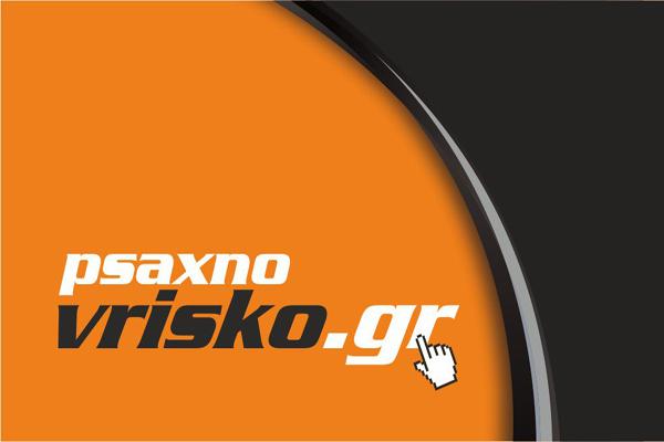 salvador-psaxnovrisko-logo