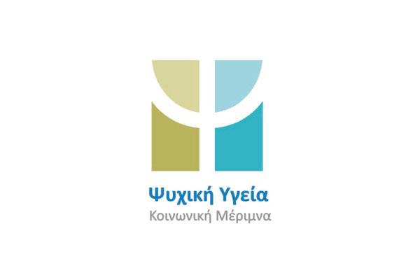 salvador-psixikiygeia-logo